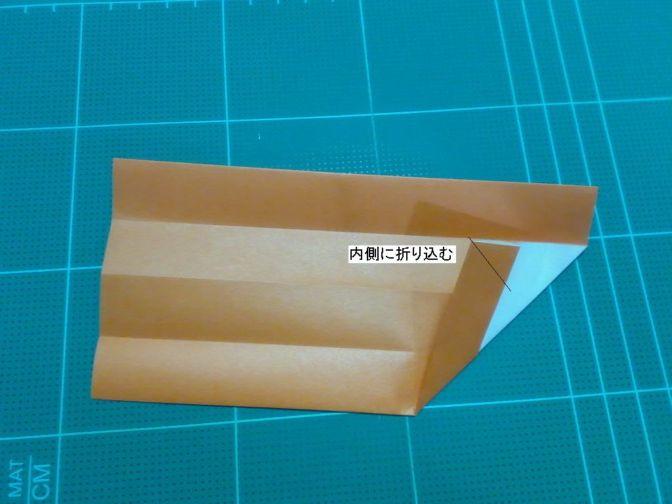 クリスマス 折り紙 折り紙箱折り方長方形 : ori-gami.seesaa.net